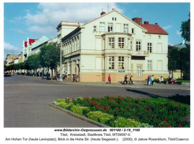 Tilsit (Советск), Am Hohen Tor (heute Leninplatz), Blick in die Hohe Str. (heute Siegesstr.)