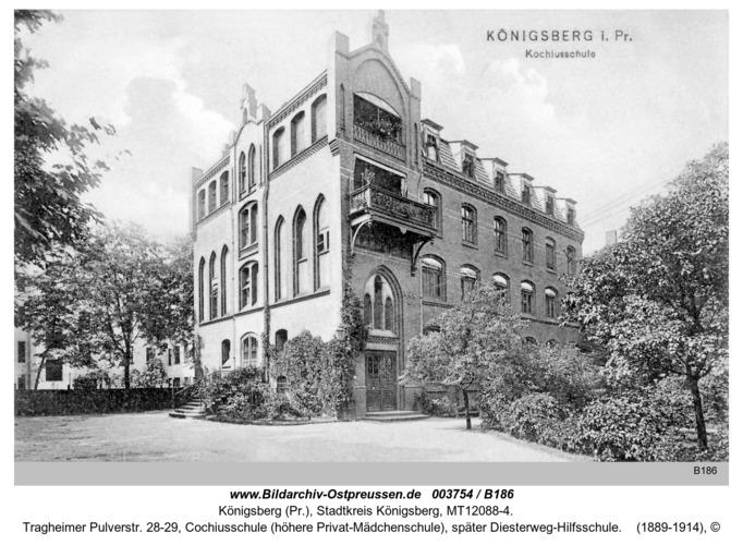Königsberg, Tragheimer Pulverstr. 28-29, Cochiusschule (höhere Privat-Mädchenschule), später Diesterweg-Hilfsschule