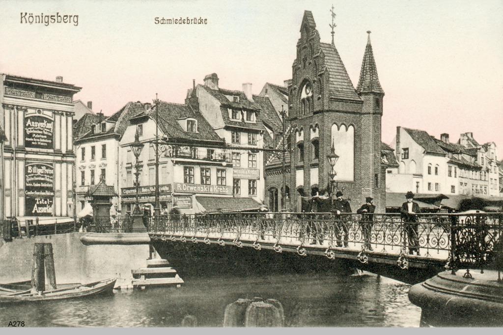 Königsberg, Schmiedebrücke