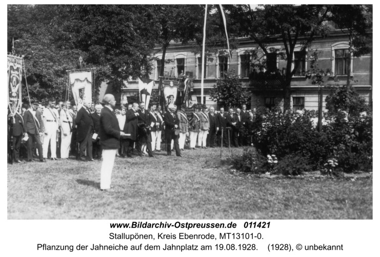 Ebenrode, Pflanzung der Jahneiche auf dem Jahnplatz am 19.08.1928
