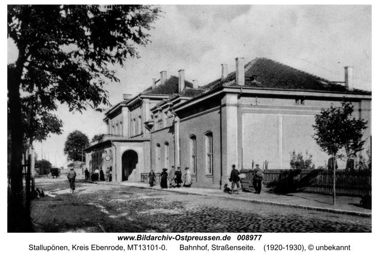 Ebenrode, Bahnhof, Straßenseite