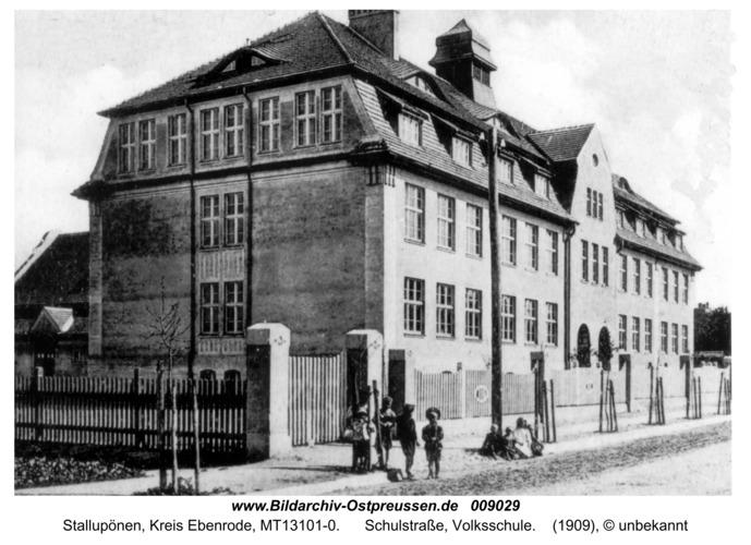 Ebenrode, Volksschule
