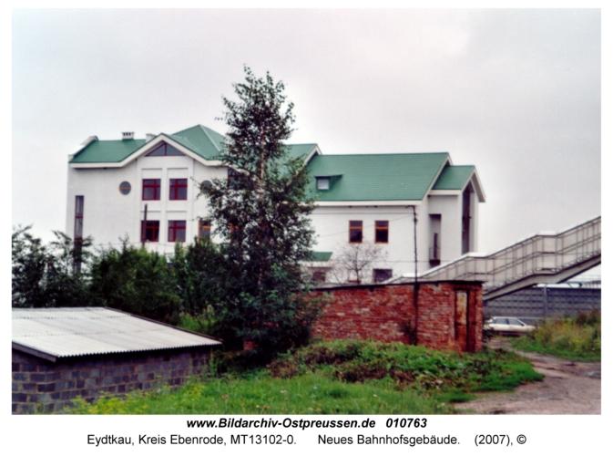 Eydtkau, Neues Bahnhofsgebäude