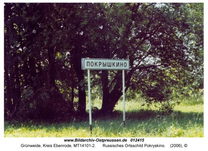 Grünweide, Russisches Ortsschild Pokryskino