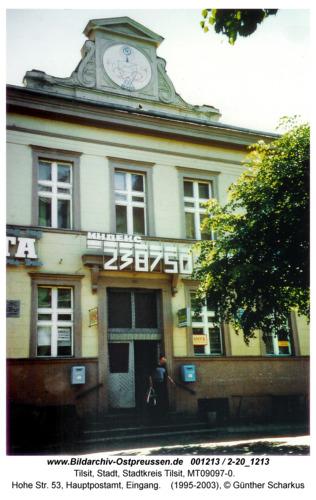 Tilsit, Hohe Str. 53, Hauptpostamt, Eingang