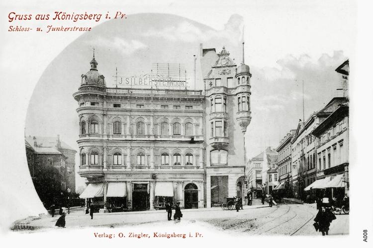 Königsberg, Junkerstraße, Schloßstraße
