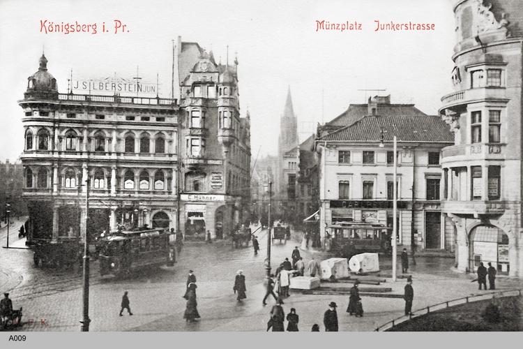 Königsberg, Münzplatz, Junkerstraße
