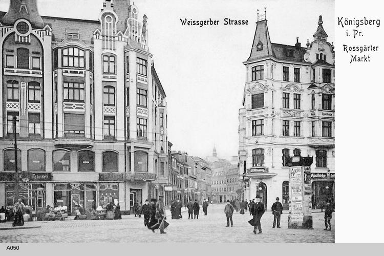 Königsberg, Weißgerberstraße, Roßgärter Markt