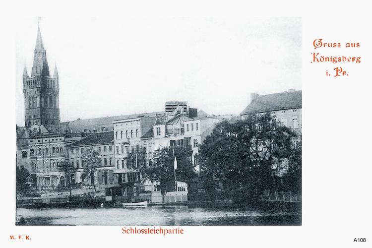 Königsberg, Schloßteichpartie mit Schloßturm