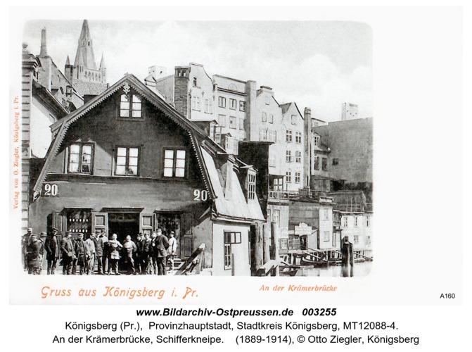 Königsberg, An der Krämerbrücke