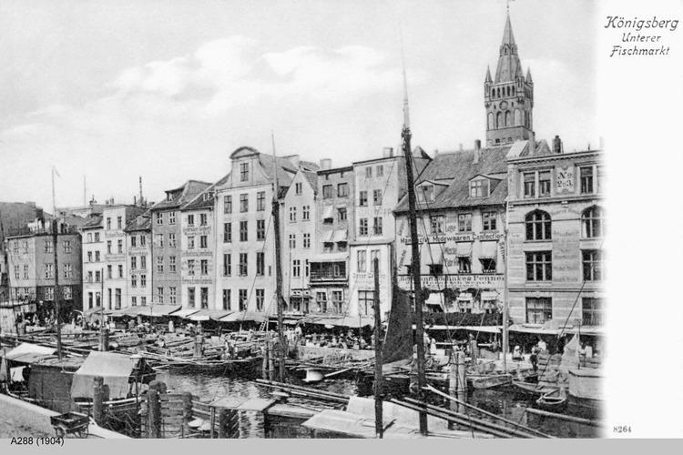 Königsberg, Unterer Fischmarkt