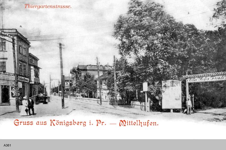 Königsberg, Tiergartenstraße
