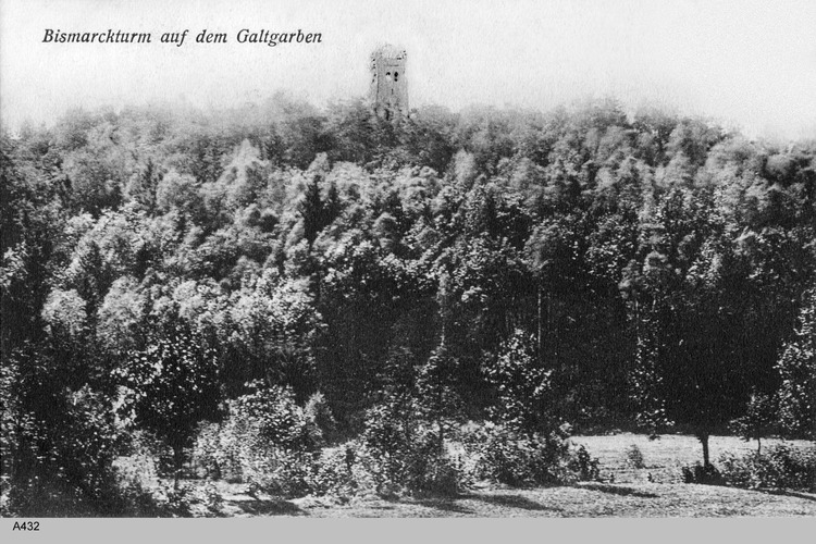 Galtgarben, Bismarckturm
