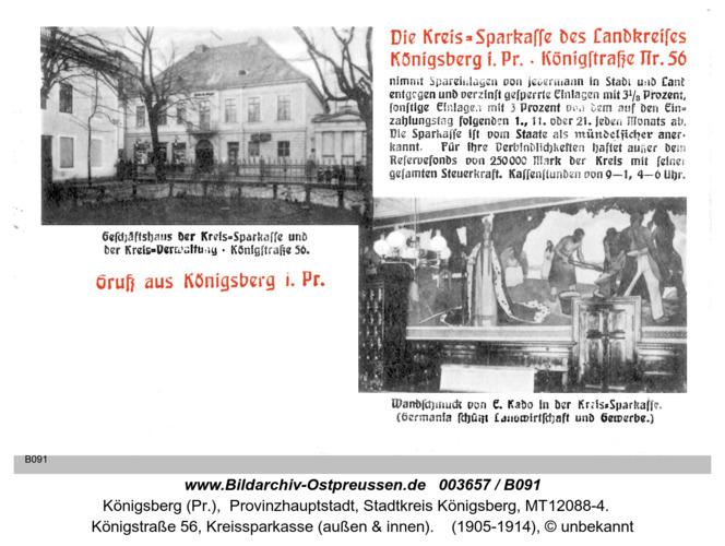 Königsberg, Kreissparkasse (außen & innen)