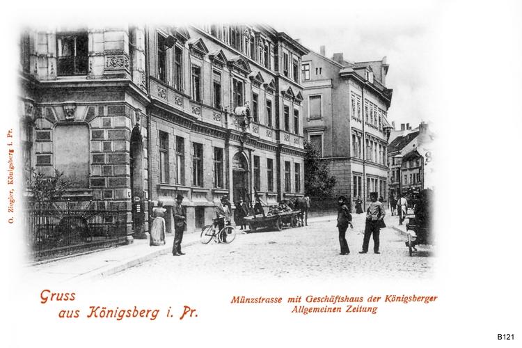 Königsberg, Münzstraße Königsberger Allgemeine Zeitung