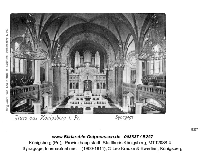 Königsberg, Synagoge Innenaufnahme