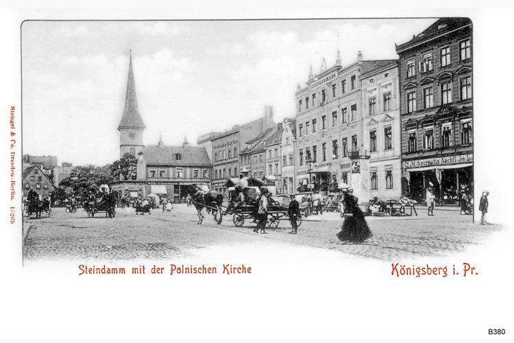 Königsberg, Steindamm, Steindammer (Polnische) Kirche