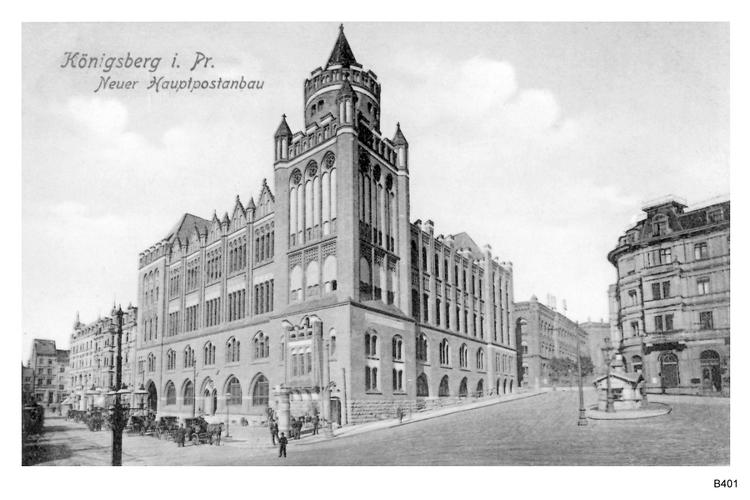Königsberg, Neuer Hauptpostanbau