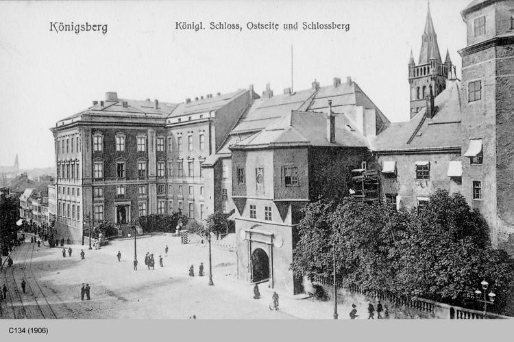 Königsberg, Schloß von der Ostseite