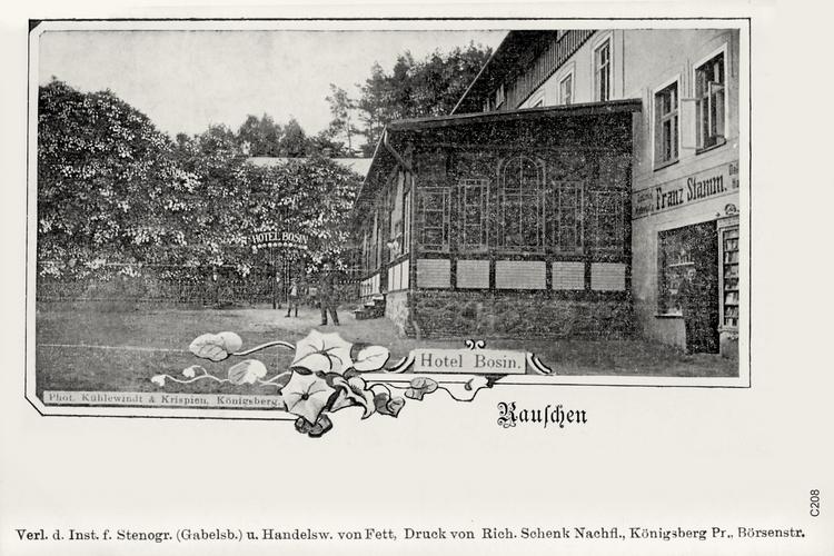 Rauschen, Hotel Bosin