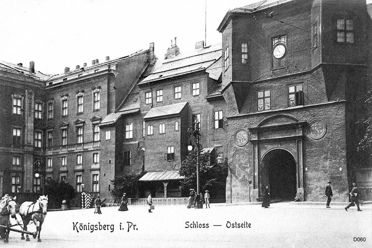 Königsberg, Schloß, Ostseite