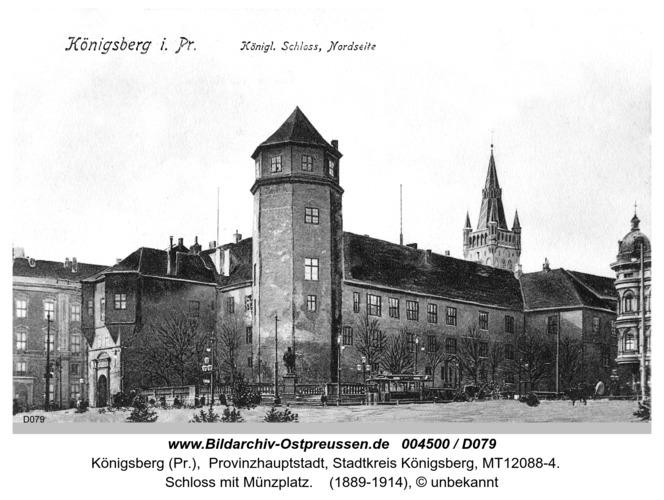 Königsberg, Nordseite des Schloßes