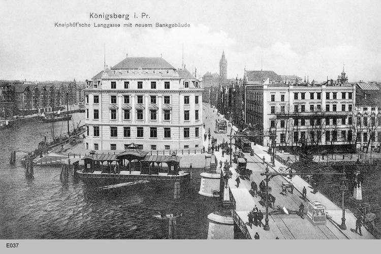 Königsberg, Kneiphöfsche Langgasse mit neuem Bankgebäude