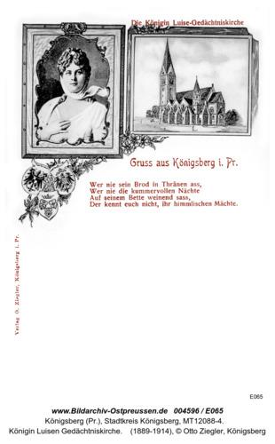 Königsberg, Königin Luisen Gedächtniskirche
