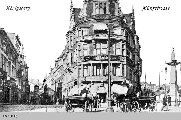 Königsberg, Münzstraße