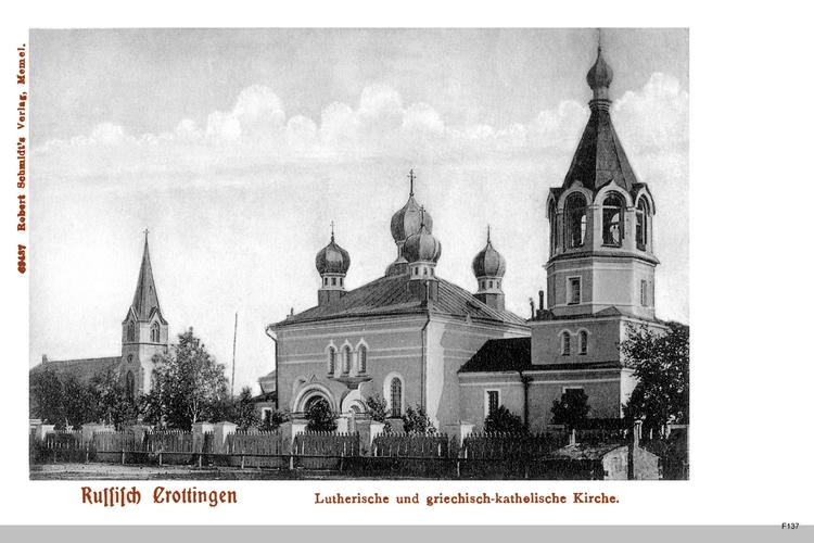 Crottingen, Evangelisch Lutherische und Griechisch Katholische Kirche