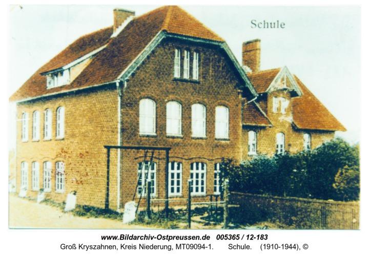 Seckenburg,  Schule