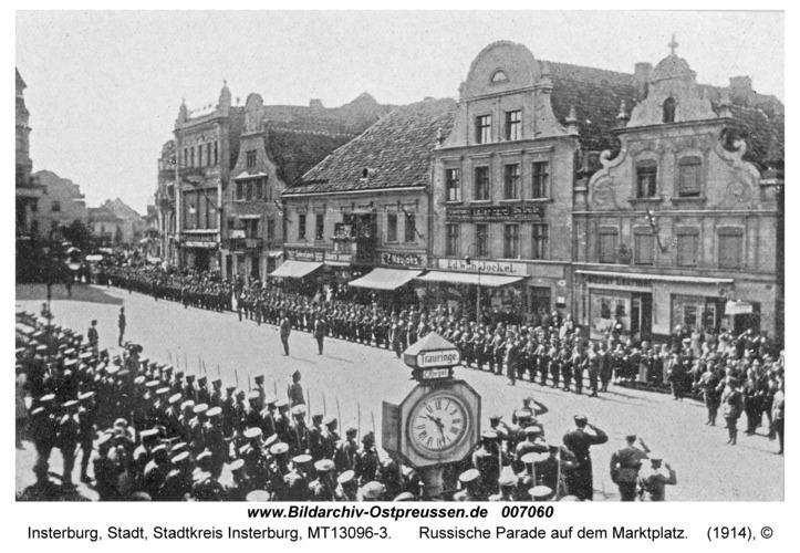 Insterburg, Russische Parade auf dem Marktplatz
