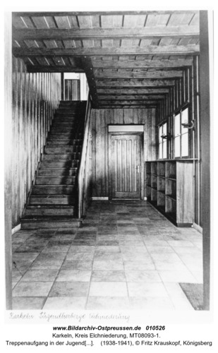Karkeln, Treppenaufgang in der Jugendherberge