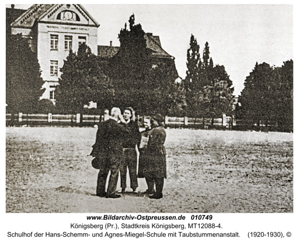 Königsberg, Schulhof der Hans-Schemm- und Agnes-Miegel-Schule mit Taubstummenanstalt