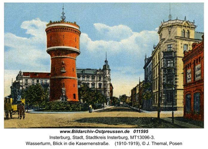 Insterburg, Wasserturm, Blick in die Kasernenstraße