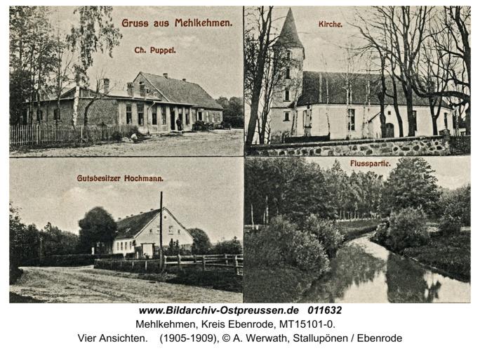 Birkenmühle, Vier Ansichten