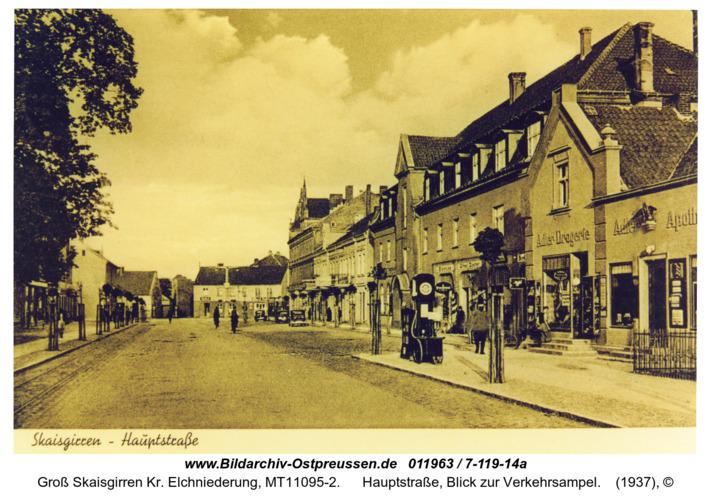 Kreuzingen, Hauptstraße, Blick zur Verkehrsampel