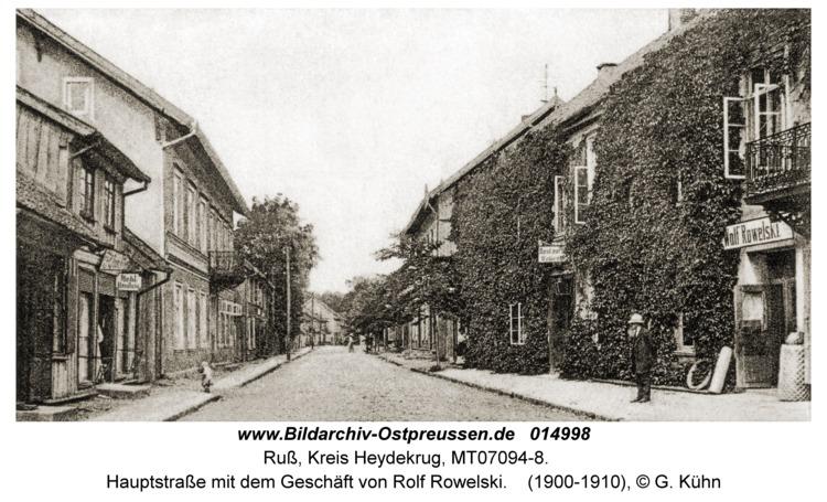 Ruß, Hauptstraße mit dem Geschäft von Rolf Rowelski