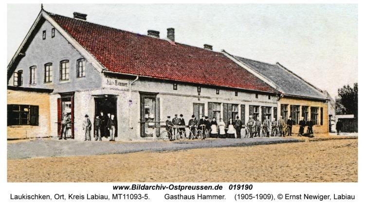 Laukischken, Gasthaus Hammer