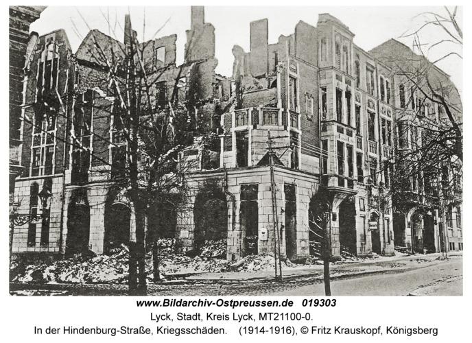 Lyck, In der Hindenburg-Straße, Kriegsschäden