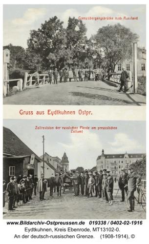 Eydtkau, An der deutsch-russischen Grenze