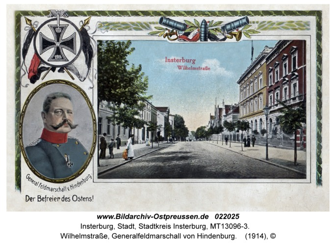 Insterburg, Wilhelmstraße, Generalfeldmarschall von Hindenburg
