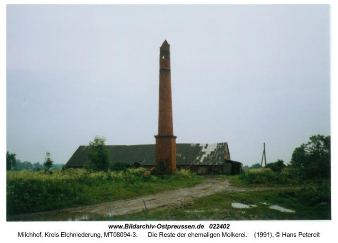 Milchhof, Die Reste der ehemaligen Molkerei