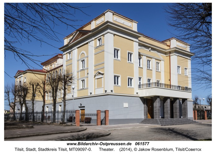 Tilsit/Советск, Theater