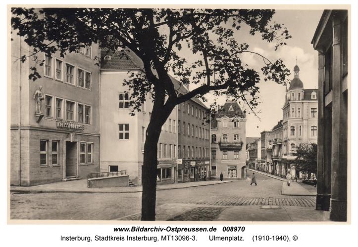 Insterburg, Ulmenplatz