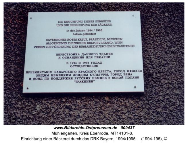 Mühlengarten, Einrichtung einer Bäckerei durch das DRK Bayern, 1994/1995