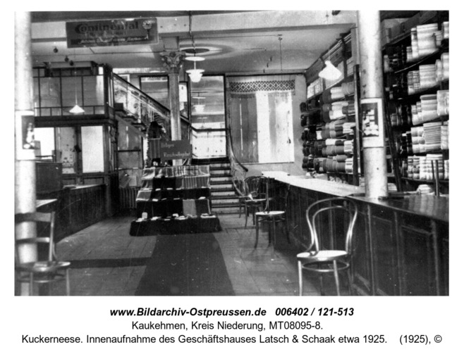 Kuckerneese. Innenaufnahme des Geschäftshauses Latsch & Schaak etwa 1925